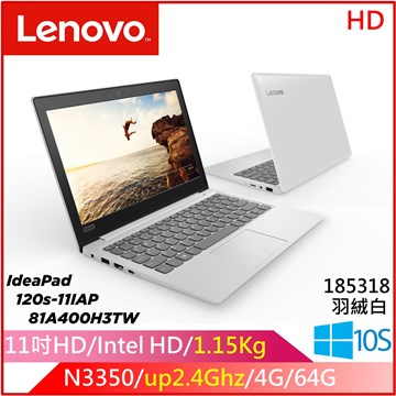 LENOVO IP-120S 11.6吋笔电(N3350/4G/64G/WIN10)(IP 120S_81A400H3TW)