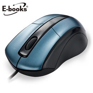 E-books M10蓝翼光学鼠标(E-PCG048)