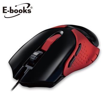 E-books M29电竞六键四段光学鼠标(E-PCG125)