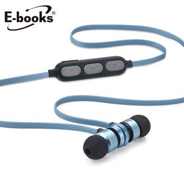 E-books S89藍牙4.2鋁製磁吸耳機-藍