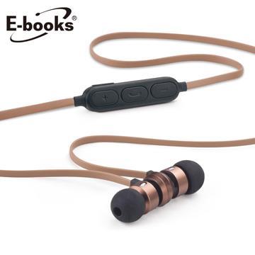 E-books S89蓝牙4.2铝制磁吸耳机-咖啡(E-EPA175BN)