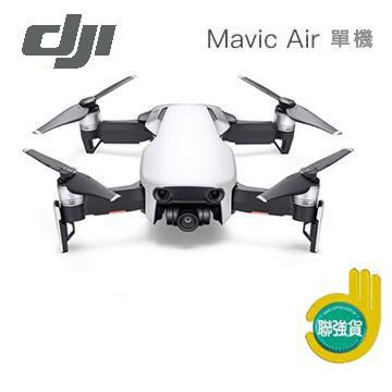 DJI Mavic Air空拍機-單機版(雪域白)