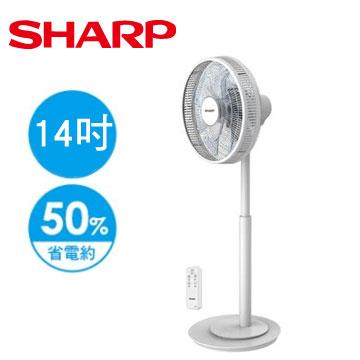 SHARP 14吋旗舰型自动除菌离子电风扇(PJ-H14PGA)