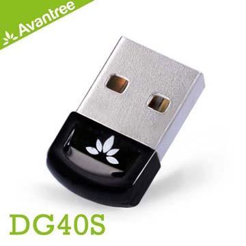 Avantree 迷你型USB藍牙發射器(DG40S)