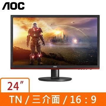 【24型】AOC 電競顯示器