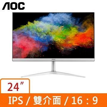 【24型】AOC IPS液晶顯示器