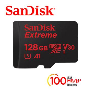 【128G / Extreme A1】SanDisk Micro SD記憶卡
