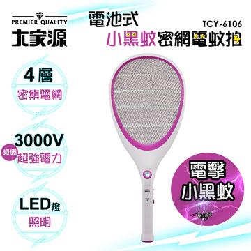 大家源 电池式小黑蚊密网电蚊拍(TCY-6106)
