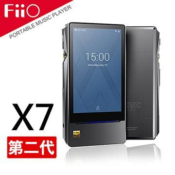 FiiO X7 II Android高解析无损音乐播放器钛(FX7221)