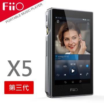 FiiO X5第三代随身Hi-Fi音乐播放器-钛(FX5321-SR)
