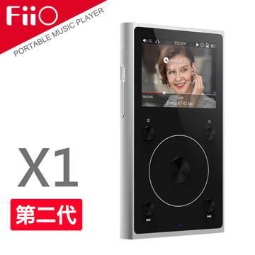 FiiO X1第二代低延迟随身音乐播放器-银(FX1221-SR)
