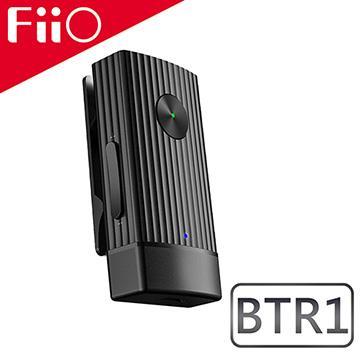 FiiO BTR1独立DAC解码随身蓝牙音乐接收器(BTR1)