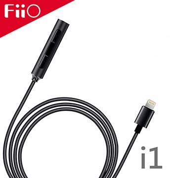 FiiO i1 Apple线控数码无损音乐解码转换器(i1)