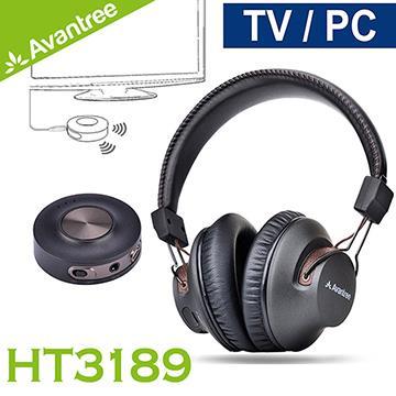 Avantree HT3189蓝牙无线耳罩组合(HT3189)