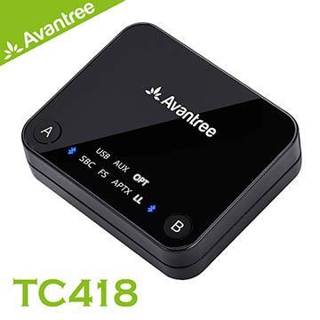 Avantree TC418一对二低蓝牙音乐发射器(TC418)