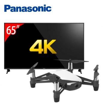 Panasonic 65型六原色4K智慧聯網顯示器+Tello趣味無人機
