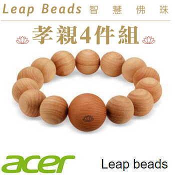 【孝親4件組】Acer 宏碁 Leap beads 智慧佛珠組合()