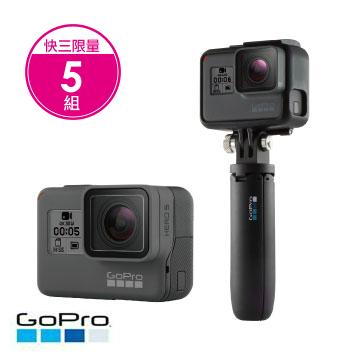 GoPro HERO5+Shorty(迷你延長桿+腳架)