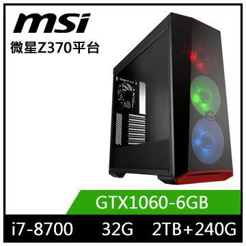 微星平台【龙门霸王】i7六核独显SSD电玩机(龙门霸王)