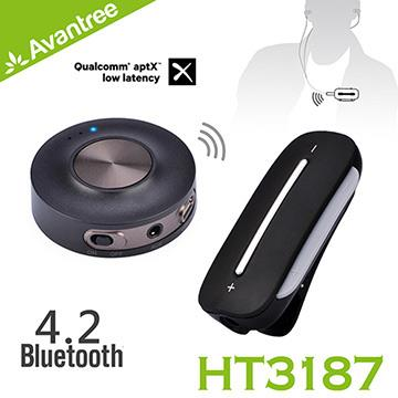 Avantree HT3187免配对音乐传输升级套件组(HT3187)