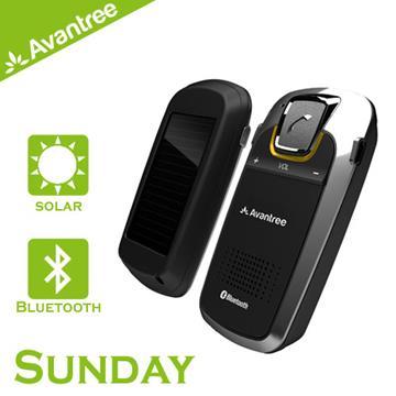 Avantree Sunday太陽能藍牙車用免持