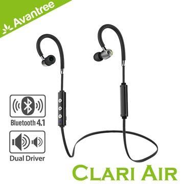 Avantree Clari Air双单体线控运动蓝牙耳机(AS20)
