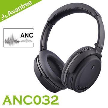 Avantree ANC032立体声耳罩蓝牙降噪耳机(ANC032)
