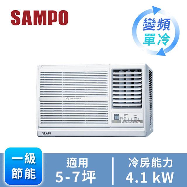 声宝窗型变频单冷空调(右吹)(AW-PC41D1)
