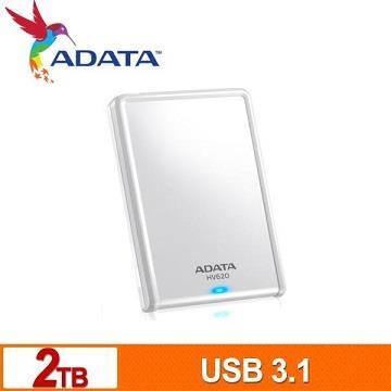 威剛 2.5吋 2TB行動硬碟(HV620白)