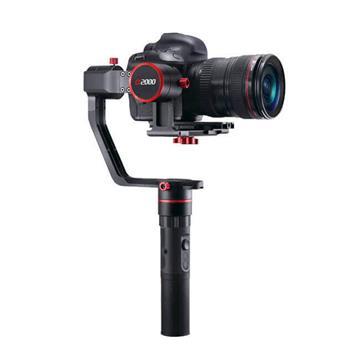 飞宇 a2000单眼相机三轴稳定器(不含相机)(170621303A)