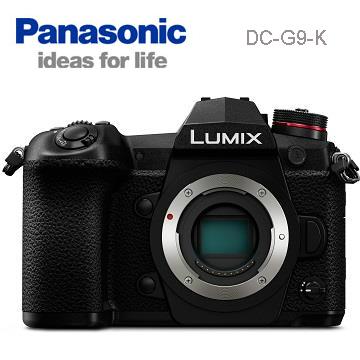 Panasonic G9单眼相机BODY(DC-G9-K)