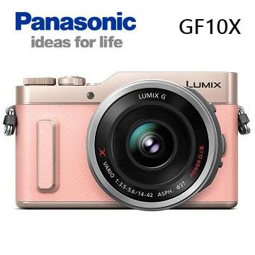 Panasonic GF10X可交换式镜头相机(粉红)(DC-GF10X-P)