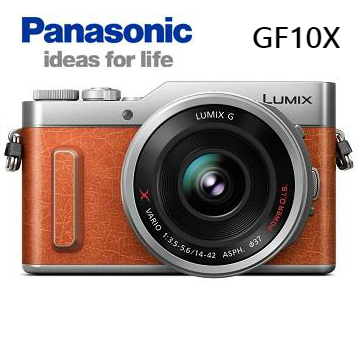 Panasonic GF10X可交换式镜头相机(橘色)(DC-GF10X-D)