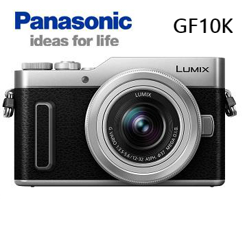 Panasonic GF10K可交换式镜头相机(灰色)(DC-GF10K-S)