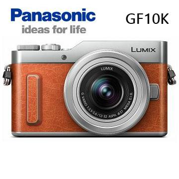 Panasonic GF10K可交换式镜头相机(橘色)(DC-GF10K-D)