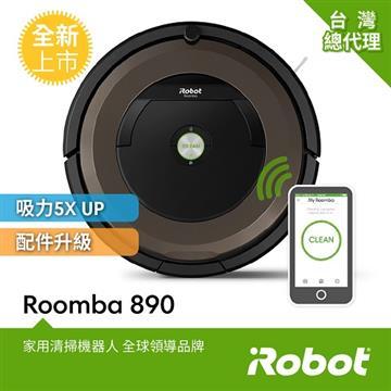 iRobot Roomba 890吸尘机器人(Roomba 890)