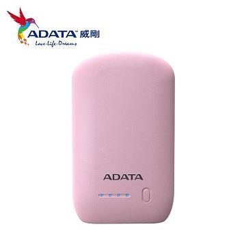 【10050mAh】威剛 ADATA P10050 行動電源 - 粉紅