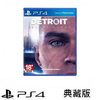 【典藏版】PS4 底特律: 變人 Detroit: Become Human - 中文版