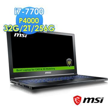 msi WS63VR 15.6吋笔电(i7-7700HQ/Quadro P4000/32G/512G SSD)(WS63VR 7RL-065TW)