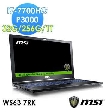 msi WS63 15.6吋笔电(i7-7700HQ/Quadro P3000/32G/256G SSD)(WS63 7RK-400TW)