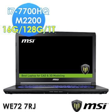 msi WE72 17.3吋筆電(i7-7700HQ/Quadro M2200/16G/128G SSD)