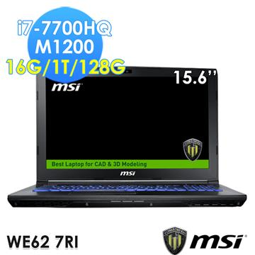 msi WE62 15.6吋笔电(i7-7700HQ/Quadro M1200/16G/128G SSD)(WE62 7RI-1878TW)