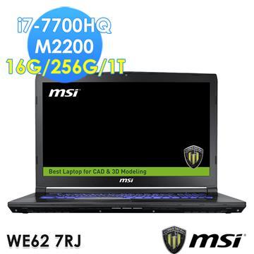 msi WE62 15.6吋笔电(i7-7700HQ/Quadro M2200/16G/256G SSD)(WE62 7RJ-1849TW)