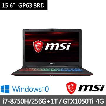 msi GP63 15.6吋笔电(i7-8750H/GTX1050TI/8G/256G SSD(GP63 8RD-064TW)