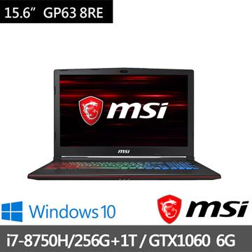 msi GP63 15.6吋笔电(i7-8750H/GTX1060/8G/256G SSD)(GP63 8RE-024TW)