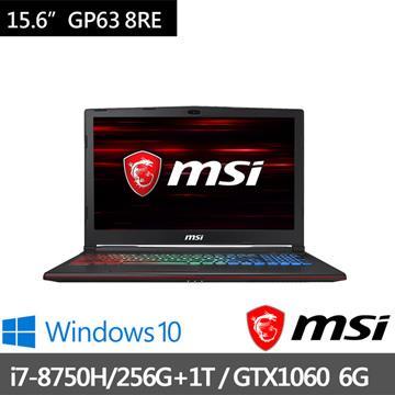 msi GP63 15.6吋筆電(i7-8750H/GTX1060/8G/256G SSD)