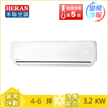 HERAN R410A 一对一变频冷暖空调HI-NQ32H(HO-NQ32H)