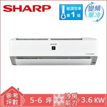 SHARP除菌离子一对一变频单冷空调(AU-36VAMH)