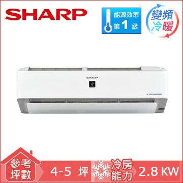 SHARP除菌离子一对一变频冷暖空调(AE-28VAMH)