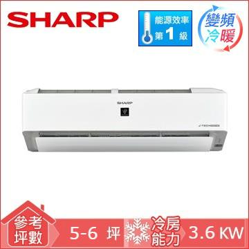 SHARP除菌离子一对一变频冷暖空调(AE-36VAMH)